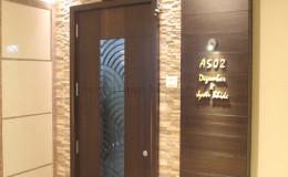 Entrance copy